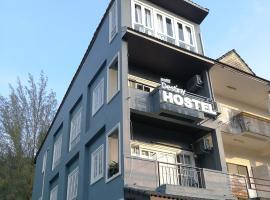 Hotel near Кхаулак