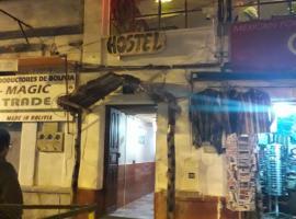 Hotel photo: HOSTAL CACTU URKUPIÑA