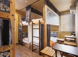 A picture of the hotel: IKIDANE Cozy Hotel Haneda Airport