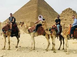 Хотел снимка: Pyramids