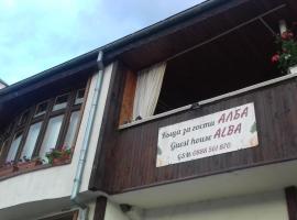 Hotel near Казанлык