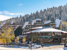 Hotel photo: Inns of Banff