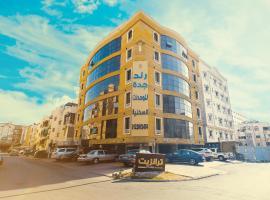 Hotel fotoğraf: رند جدة للوحدات السكنية 3