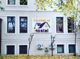 A picture of the hotel: iHosteL