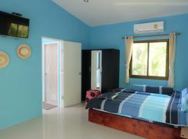 A picture of the hotel: Purina bungalow @ sheep farm