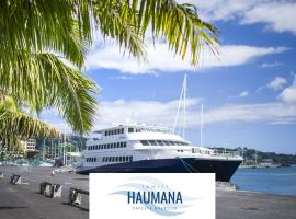 A picture of the hotel: Papeete Harbour by Haumana Cruises