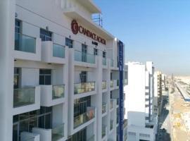 Hotel photo: Candace Acacia - Dubai Airport - Dubai World Central - Al Maktoum Airport