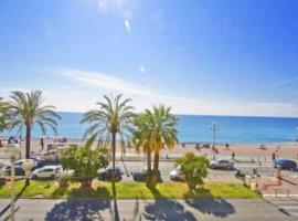 Fotos de Hotel: Sea View Azur Apartment
