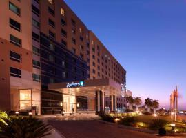 호텔 사진: Radisson Blu Hotel, Cairo Heliopolis