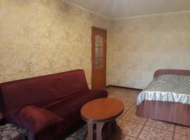 Фотография гостиницы: улица Шота Руставели,39