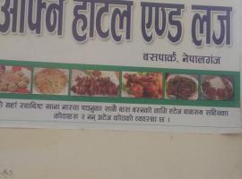 Hotel near Nepalgunj