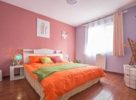 호텔 사진: Jinan Shizhong·Quancheng Square· Locals Apartment 00126330