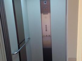 صور الفندق: Apartamento el Roque