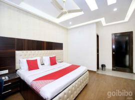 Hotel photo: Hotel Punnu International