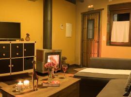 Hotel photo: Casa Rural Lisadora