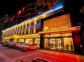 Hotel Photo: Ibis Xi'an Lintong Huaqing Hot Spring Hotel