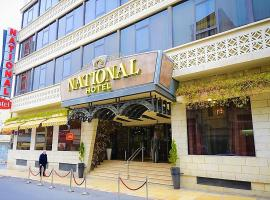 Hotel photo: National Hotel - Jerusalem