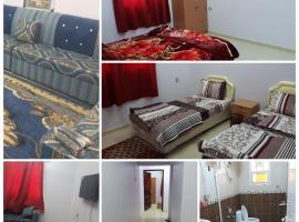 Foto do Hotel: ولايه الحمراء