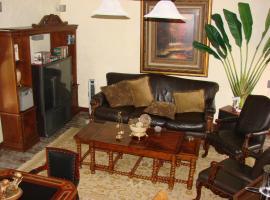 מלון צילום: Residencia en renta