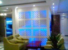 Hotel photo: شارع الدمام