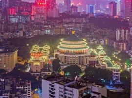 Hotel foto: Chongqing Yuzhong·Jialing River Shore Road· Locals Apartment 00130780