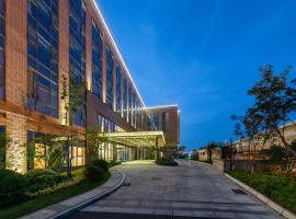Фотография гостиницы: Novotel Qingdao New Hope