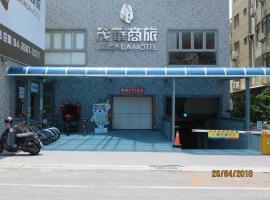 Hotel photo: Mao Hua Motel