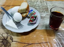 Фотографія готелю: Down Town City Baku Hostel