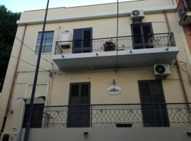 Hotel near Reggio Calabria