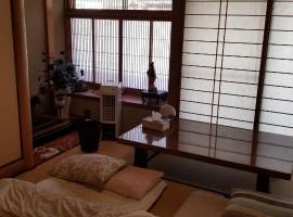 Hotel photo: Full house Miyajima (Tatami Jp style room)