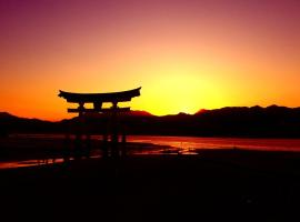 ホテル写真: Full house Miyajima (2)