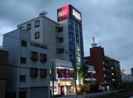 Hotel near 北九州市