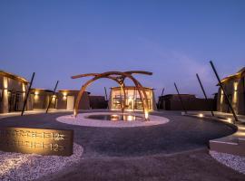 Hotel photo: The Desert Grace