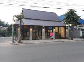 Hotel near Pai