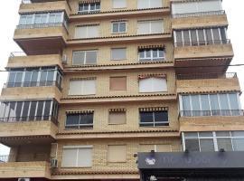 Hình ảnh khách sạn: Apartamento SIERRA Y MAR
