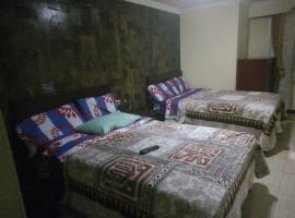 Hotel photo: Hotel Las Nieves L D