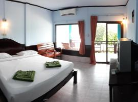 A picture of the hotel: Phi Phi View Point Resort