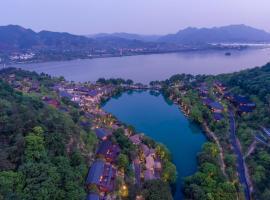 A picture of the hotel: Wonderland Resort Jiande Fuchun