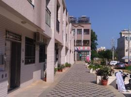 صور الفندق: Tsou's House Kinmen
