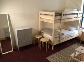 A picture of the hotel: Midtown East Dormitory for woman