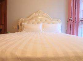 Hotel photo: Beihu Park Tianci Central Ginza Apartment