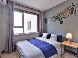 Zdjęcie hotelu: Tianjin Nankai·Nankai Joy City· Locals Apartment 00133960