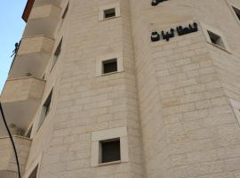 Hotel foto: سكن بنات / طالبات -اربد-الاردن