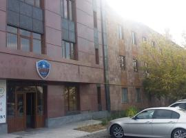 A picture of the hotel: Student Hostel Yerevan