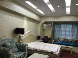 Hotel Photo: Tuqiao Luxury Apartment