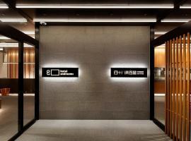 Hotel photo: hotel androoms Shin-Osaka