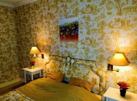 Hotel near Инсбрук