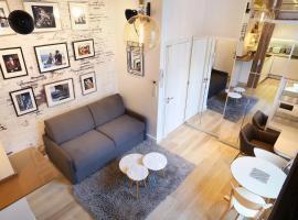 Hotel photo: Sublime et neuf appartement le Marais