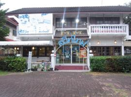 A picture of the hotel: Sweet Times Ladies Guest House