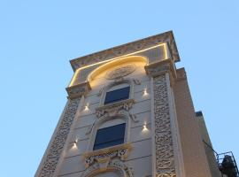 Hotel photo: Dar Bab Al Salam